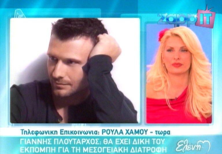 Ο Γιάννης Πλούταρχος με εκπομπή – έκπληξη στον ΣΚΑΙ   Newsit.gr