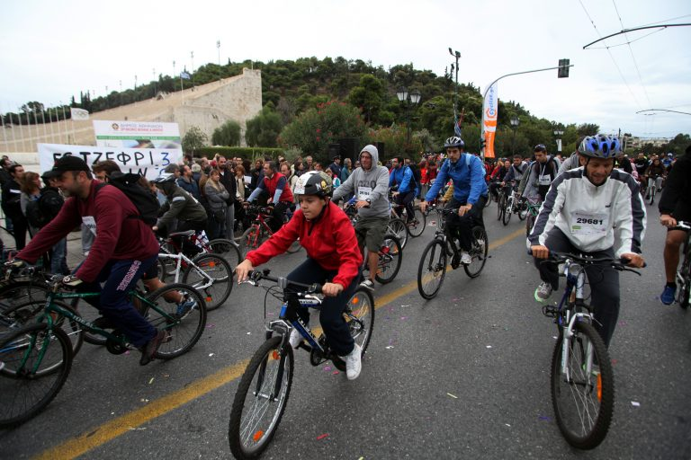 Κλειστό το κέντρο της Αθήνας το Σαββατοκύριακο | Newsit.gr