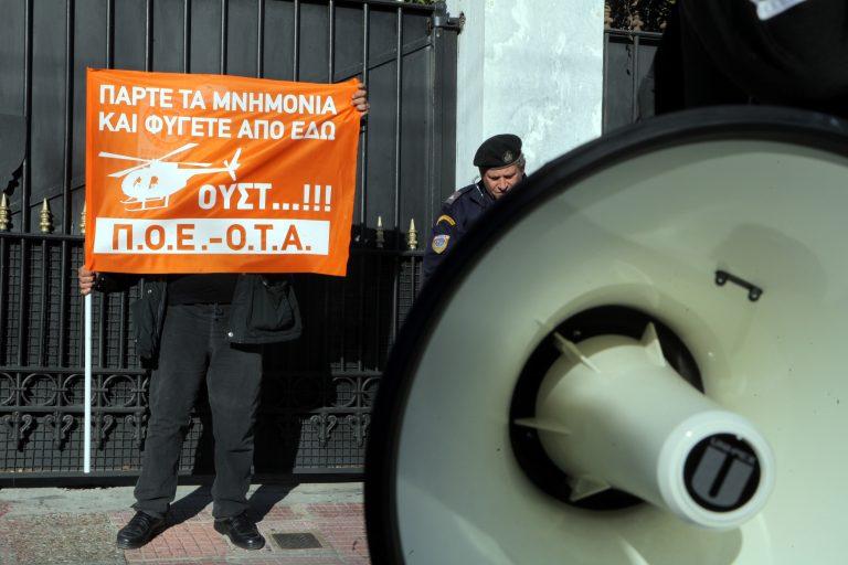 Σε γενικευμένες καταλήψεις των δήμων προσανατολίζεται η ΠΟΕ-ΟΤΑ | Newsit.gr