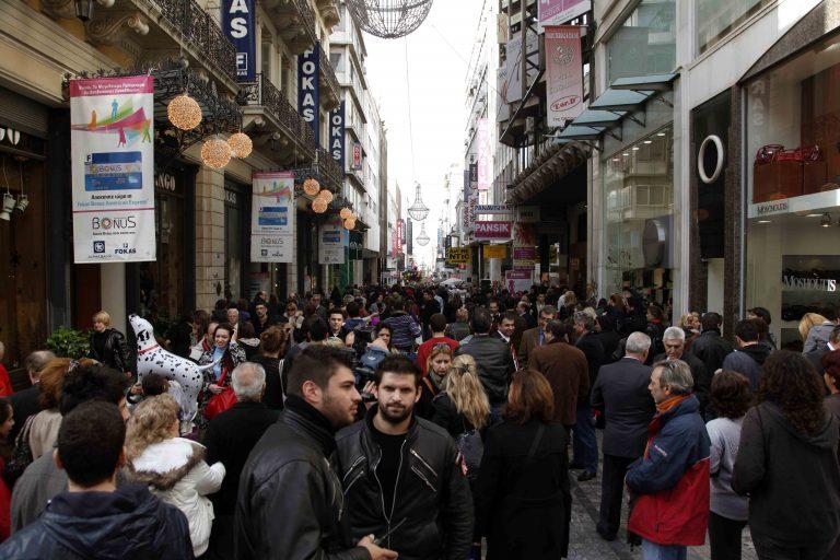 Τι θέλουν οι πολίτες από το 2010 | Newsit.gr