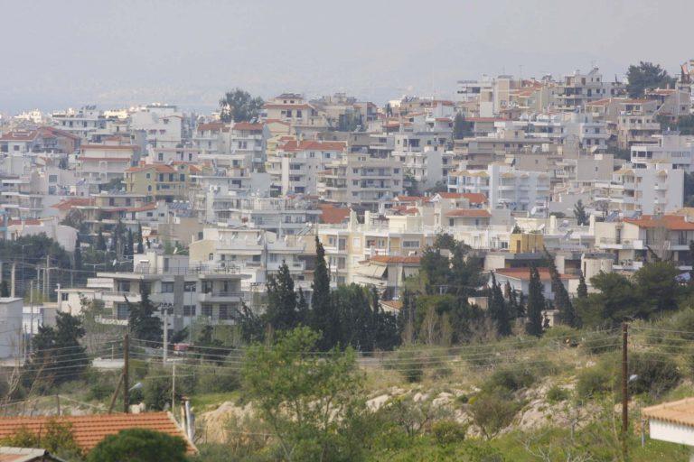 Τέσσερις φόροι-φωτιά στα ακίνητα | Newsit.gr
