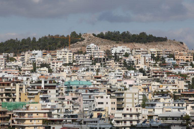Αυτοί είναι οι 40 φόροι που πληρώνετε για το ακίνητό σας! | Newsit.gr
