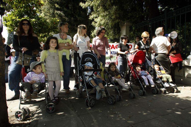 Θεσσαλονίκη: Στους δρόμους οι πολύτεκνοι… | Newsit.gr