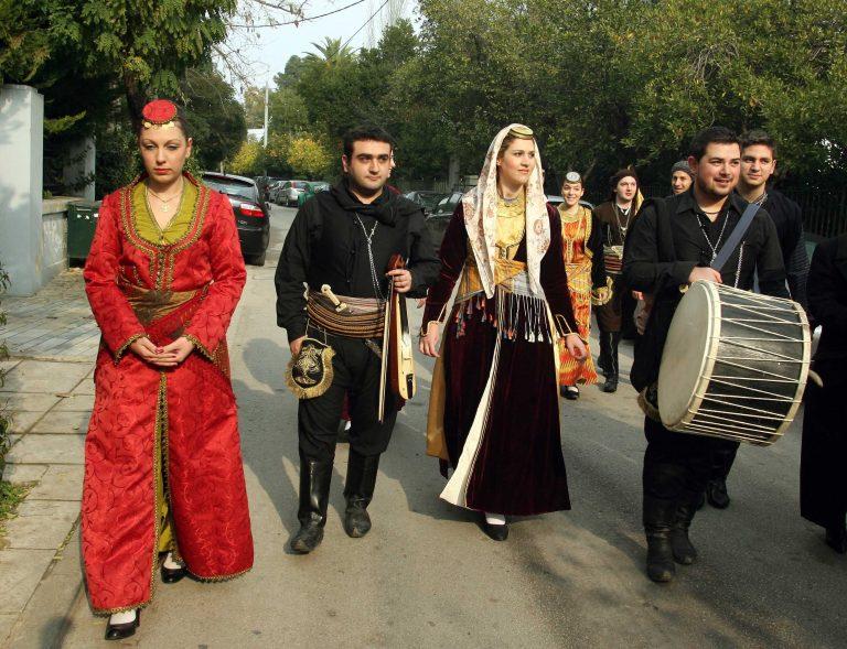 Στην Τραπεζούντα μιλούν ακόμη ρωμαίικα | Newsit.gr