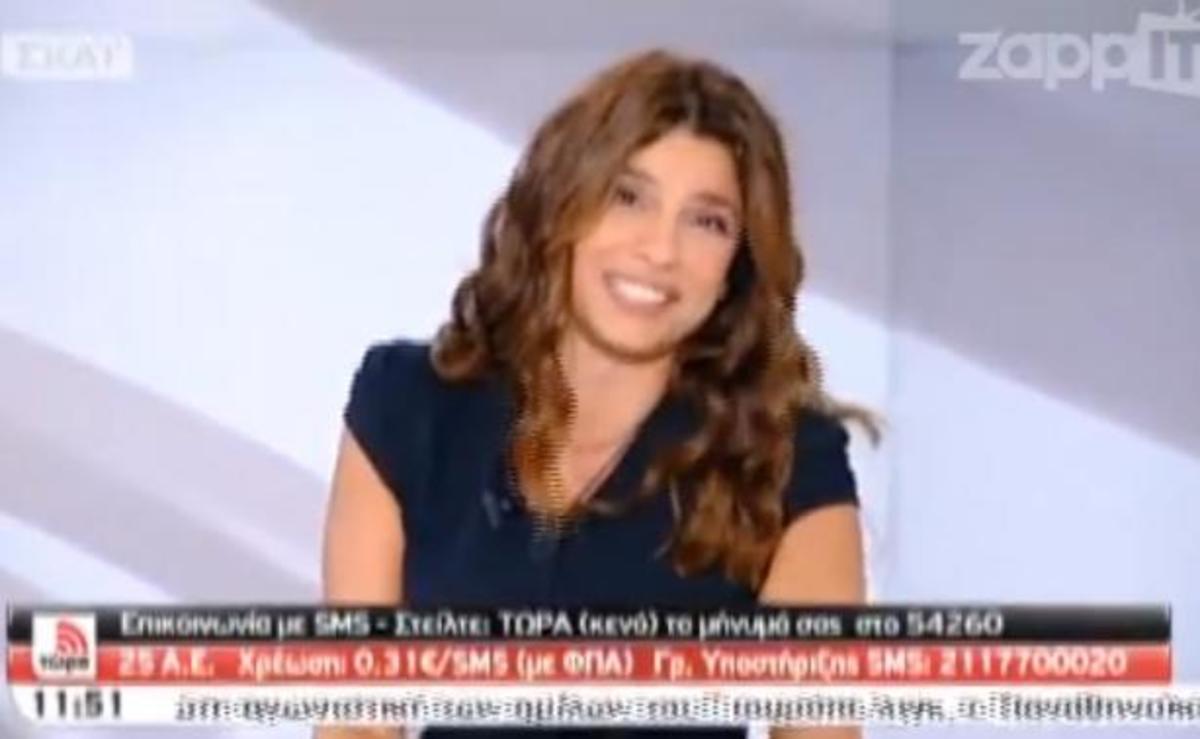 Η Πόπη Τσαπανίδου αποκάλυψε την ηλικία της | Newsit.gr