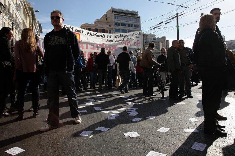 Κυκλοφοριακό χάος στο κέντρο από τις πορείες   Newsit.gr