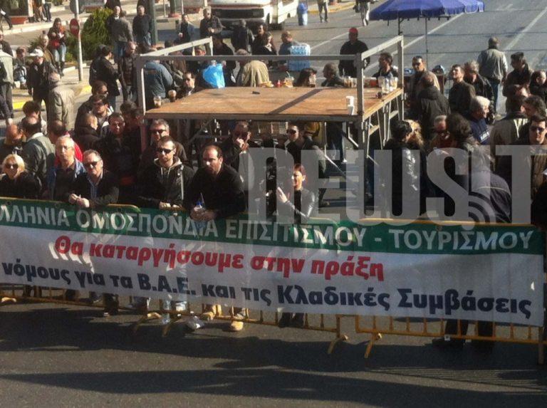 Οι πολίτες γύρισαν την πλάτη σε ΓΣΕΕ – ΑΔΕΔΥ – Να προβληματισθούν οι συνδικαλιστές | Newsit.gr