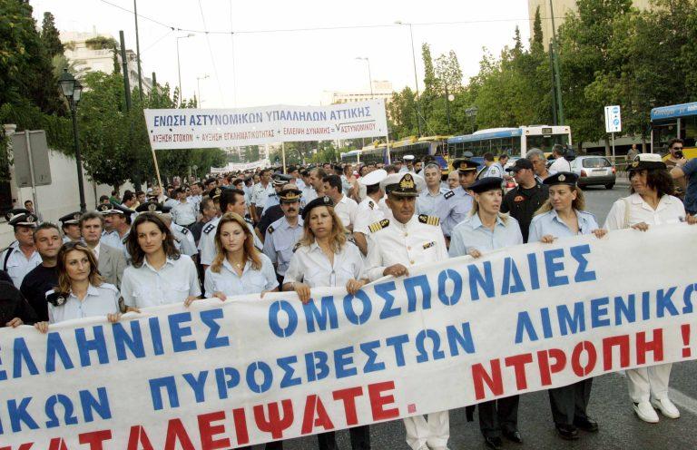 Περικοπές και στο εφάπαξ των αστυνομικών; | Newsit.gr