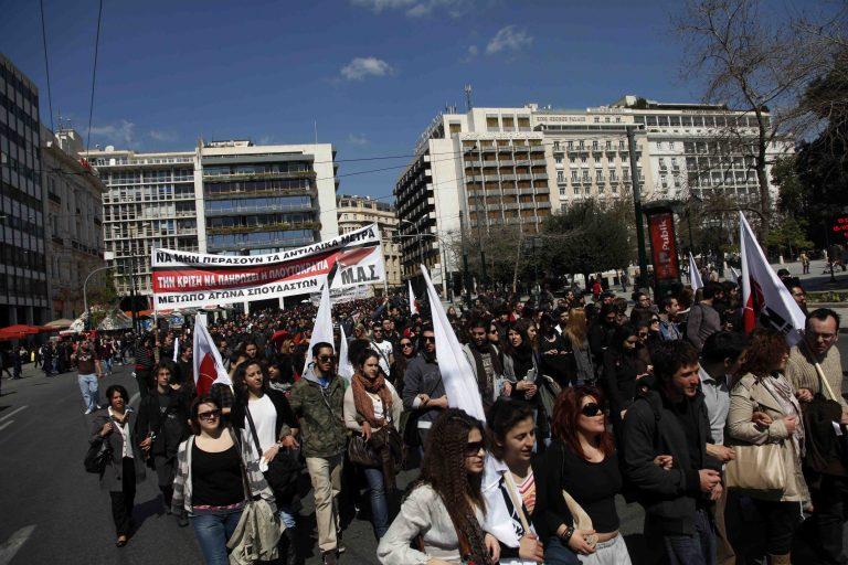 Πορείες στο κέντρο πρωί και απόγευμα | Newsit.gr