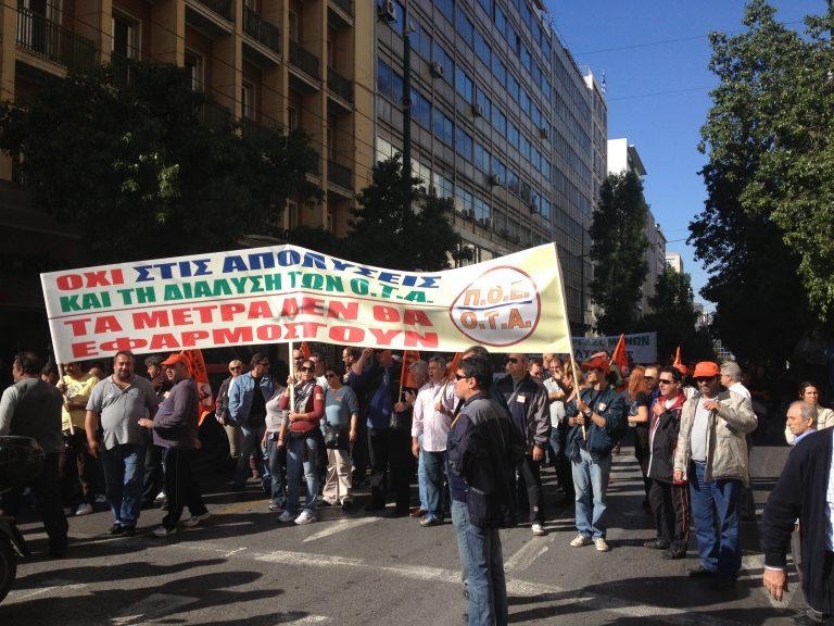 Κλιμάκωση των κινητοποιήσεων αποφάσισε η Εκτελεστική Επιτροπή της ΠΟΕ-ΟΤΑ | Newsit.gr
