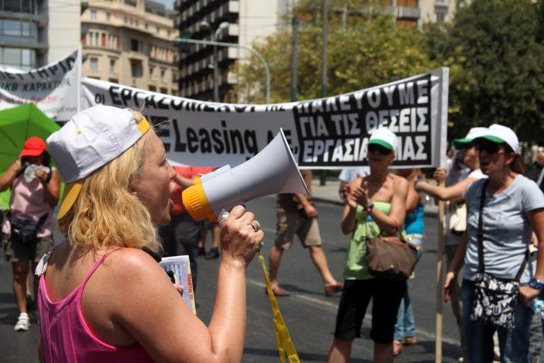 Λουκέτο στο κέντρο βάζουν οι σημερινές κινητοποιήσεις – Ποιοι απεργούν | Newsit.gr