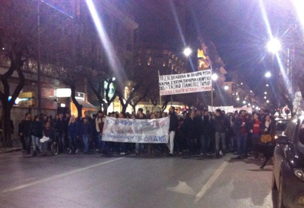 Θεσσαλονίκη: Δύο πορείες απόψε στο κέντρο της πόλης | Newsit.gr
