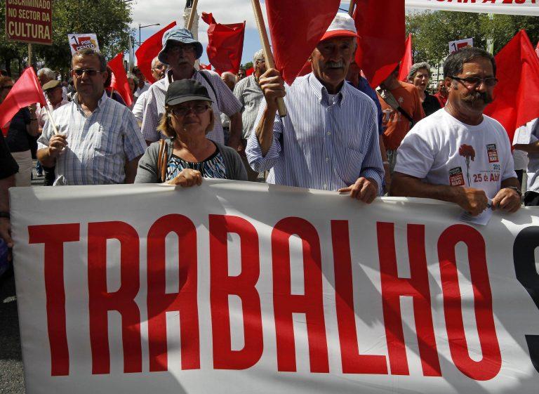 Χιλιάδες διαδηλωτές στην Λισαβόνα για τα μέτρα λιτότητας   Newsit.gr