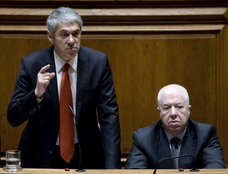 Μείωση δαπανών στην Πορτογαλία   Newsit.gr