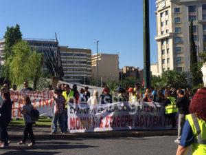 Πορεία της ΠΟΕ – ΟΤΑ στο κέντρο της Αθήνας