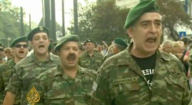 Ποιοι ζητούν τη τιμωρία των έφεδρων «πρασινοσκούφηδων» για τα συνθήματα περί ναζί   Newsit.gr