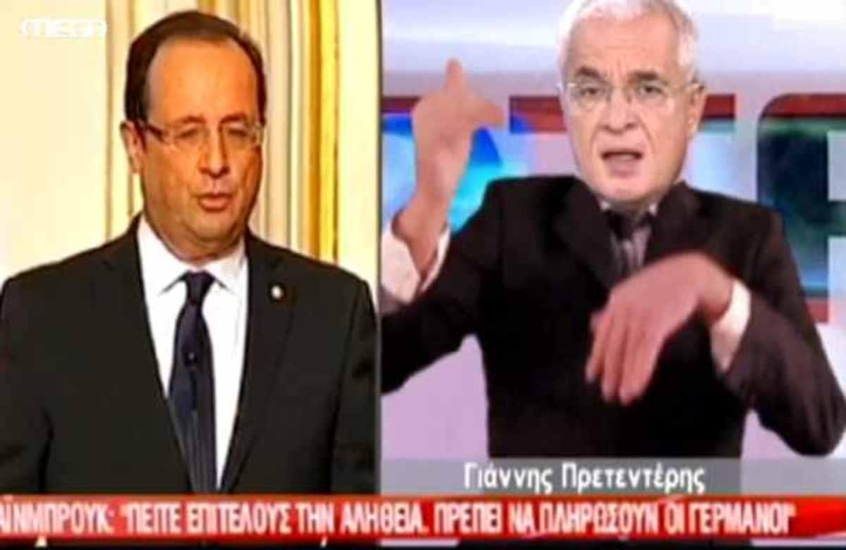 ΔΕΙΤΕ το τσιφτετέλι του Γιάννη Πρετεντέρη στις ειδήσεις του MEGA | Newsit.gr