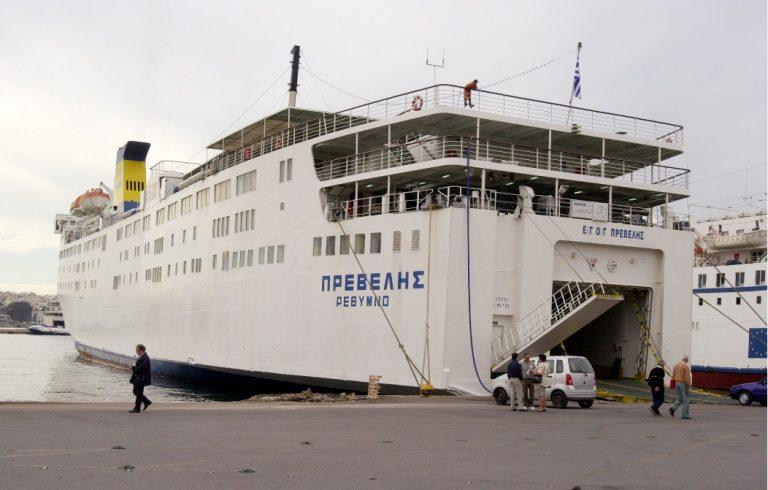 Κάσος: Πρόσκρουση πλοίου στην προβλήτα του λιμανιού | Newsit.gr