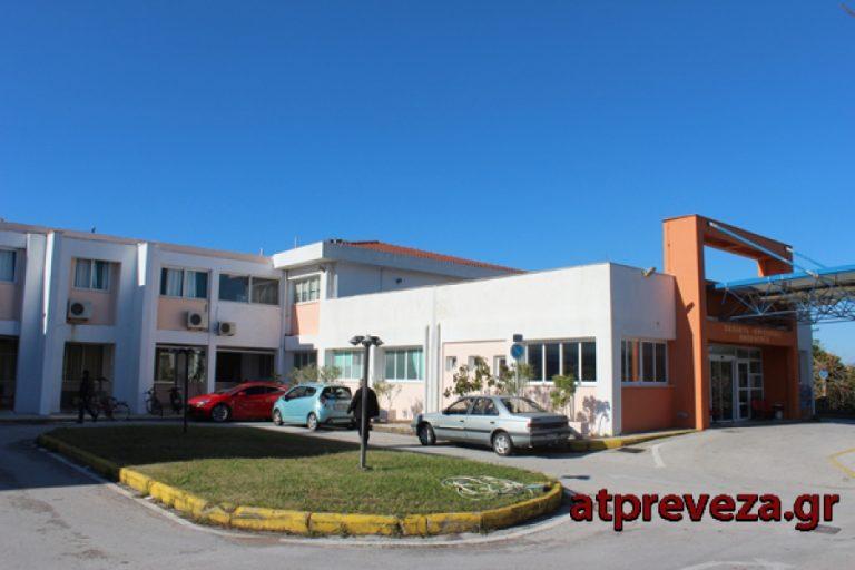 Παγώνουν στο νοσοκομείο της Πρέβεζας – Συγγενείς ασθενών φέρνουν καλοριφέρ… από το σπίτι! | Newsit.gr