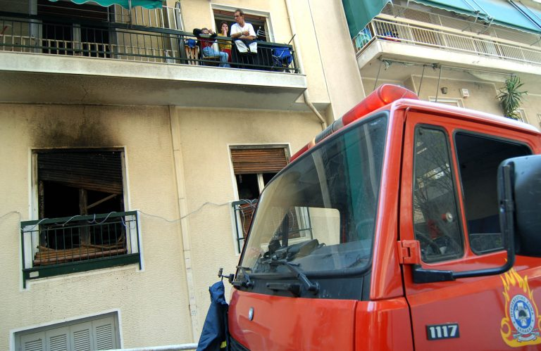 Αυτοπυρπολήθηκε μέσα στο σπίτι του | Newsit.gr