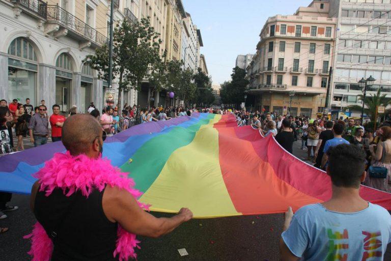 Στην πλατεία Κλαυθμώνος κορυφώνεται το Athens Pride | Newsit.gr