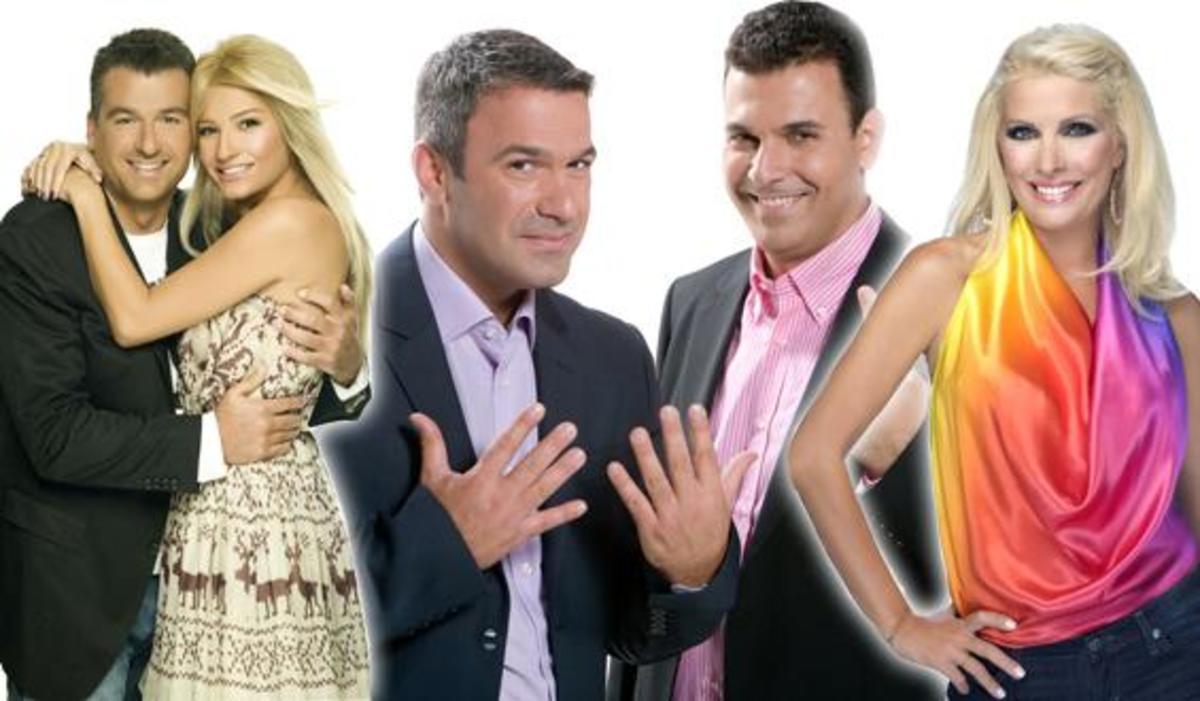 UPDATE Οι Καραμεροχαριτάτοι επιτίθενται!   Newsit.gr