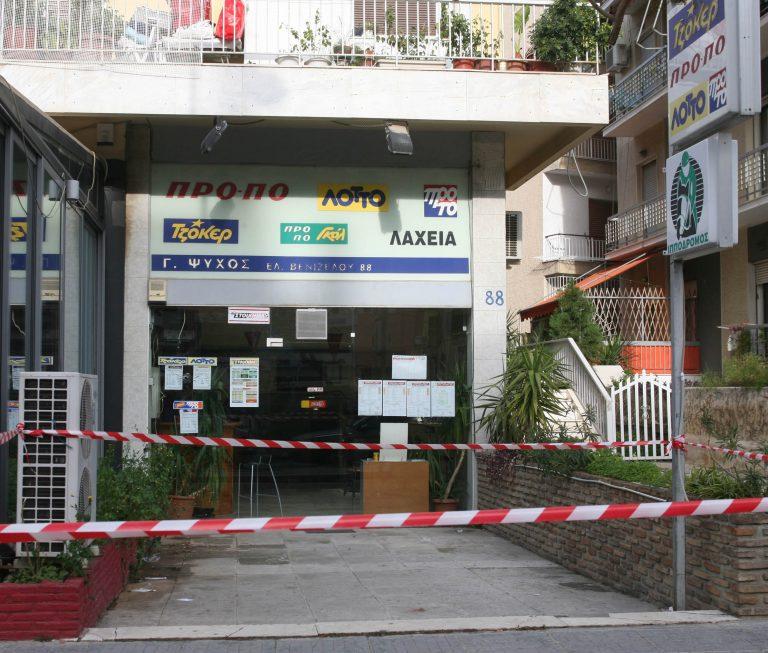 Θεσσαλονίκη: Ληστεία σε πρακτορείο ΠΡΟΠΟ   Newsit.gr