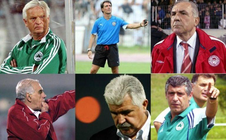 Προπονητές… αστραπή! | Newsit.gr