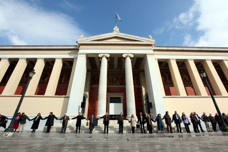 Πανεκπαιδευτικό συλλαλητήριο το Σάββατο στα Προπύλαια   Newsit.gr