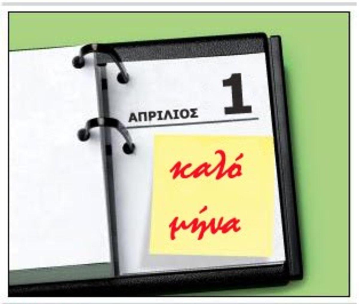 Πνίγηκαν 165 άνθρωποι αγνοώντας ως πρωταπριλιάτικο ψέμα την προειδοποίηση για τσουνάμι!   Newsit.gr