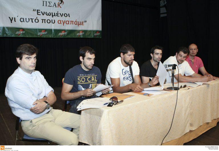 ΠΣΑΚ: Στη βία δεν κάνουμε εκπτώσεις | Newsit.gr