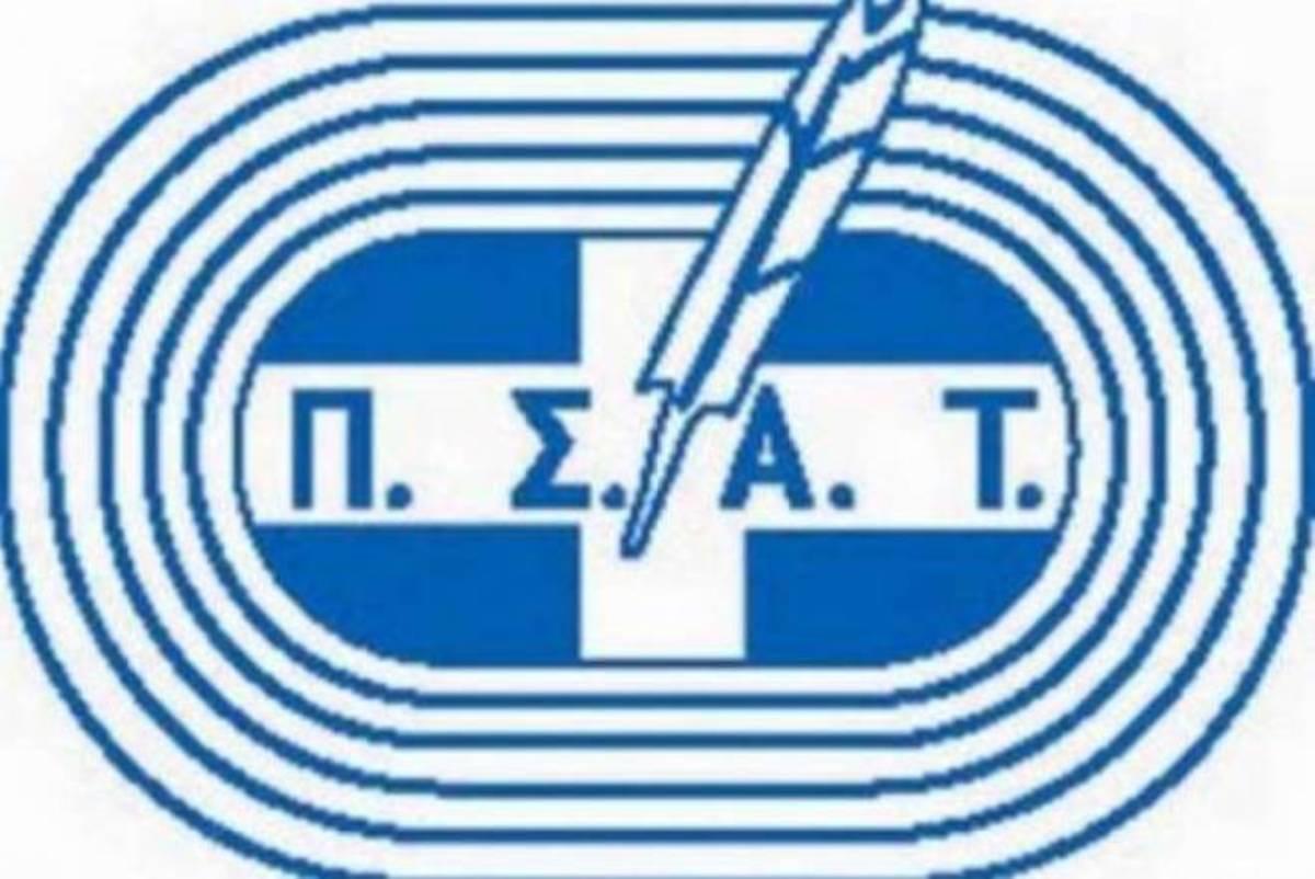 Κόντρα ΠΣΑΤ – Αλαφούζου για το… τιτίβισμα   Newsit.gr