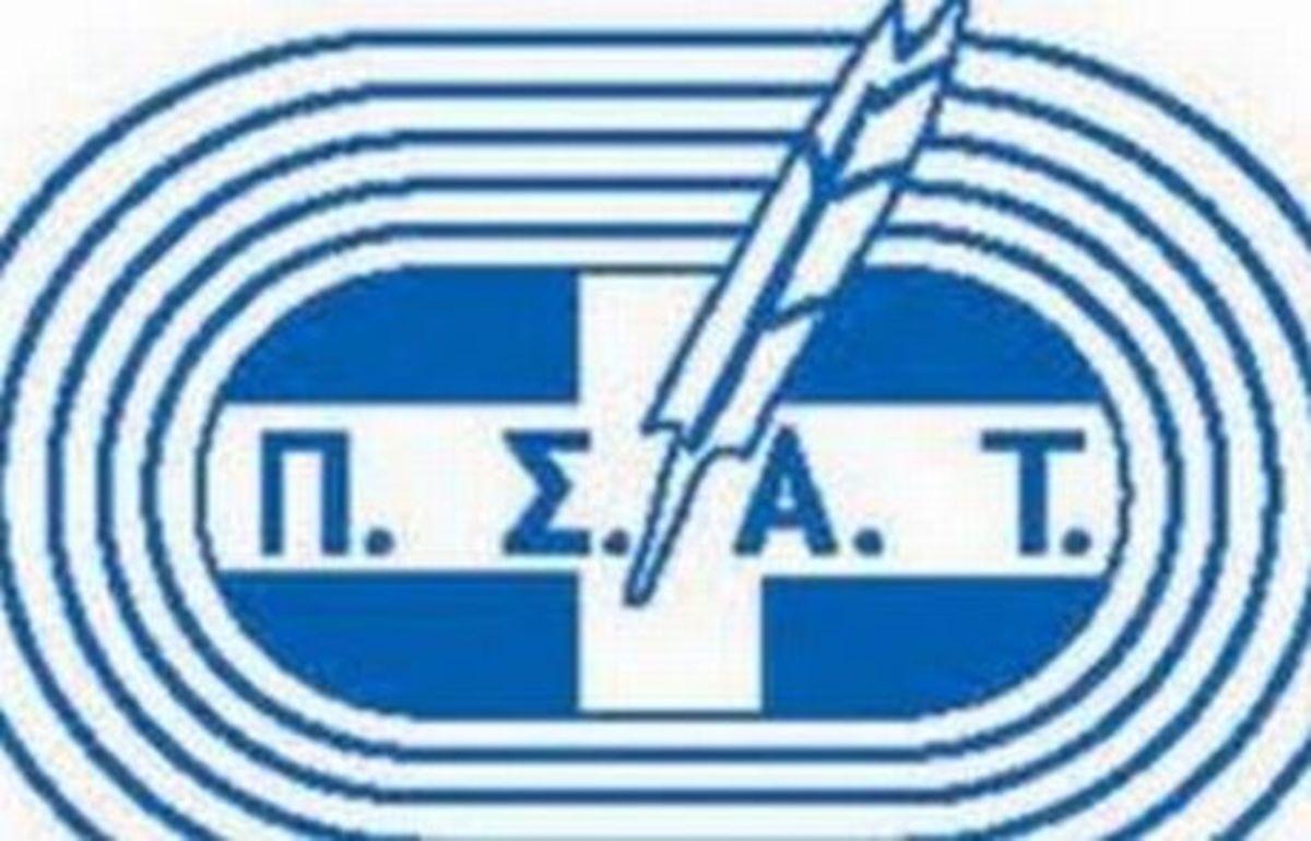 ΠΣΑΤ: Ηθικός αυτουργός η ΚΑΕ Παναθηναϊκός αν πειραχθούν δημοσιογράφοι | Newsit.gr