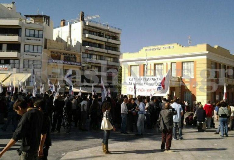 Δεύτερη μέρα συγκεντρώσεων σε ολόκληρη την Κρήτη   Newsit.gr