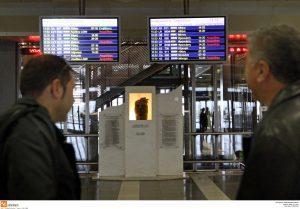 «Στο κόκκινο» η αγωνία για την απεργία στα αεροδρόμια! Έκκληση Κουντουρά για άμεση αναστολή!
