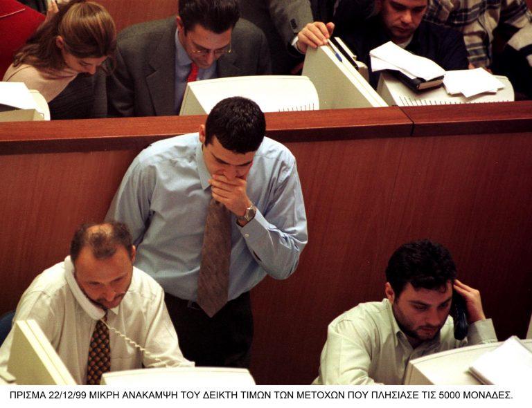 ΟΟΣΑ: στο 3,7% η ύφεση στην Ελλάδα | Newsit.gr