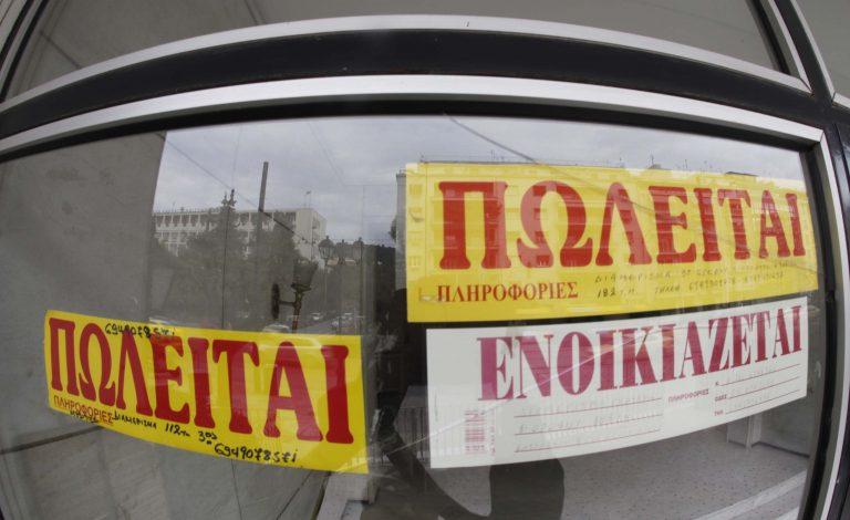 Πωλούνται … όλα – 23 εταιρείες μέχρι το τέλος του χρόνου | Newsit.gr