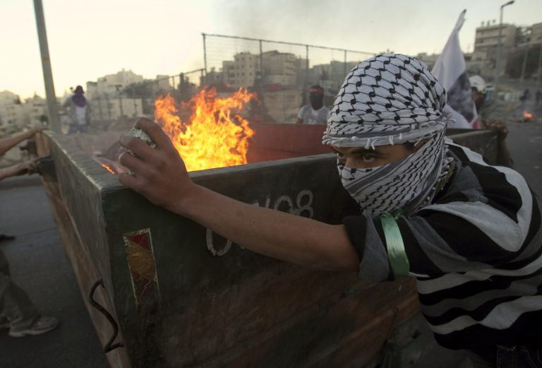 Η Βραζιλία αναγνώρισε την ανεξαρτησία της Παλαιστίνης! | Newsit.gr