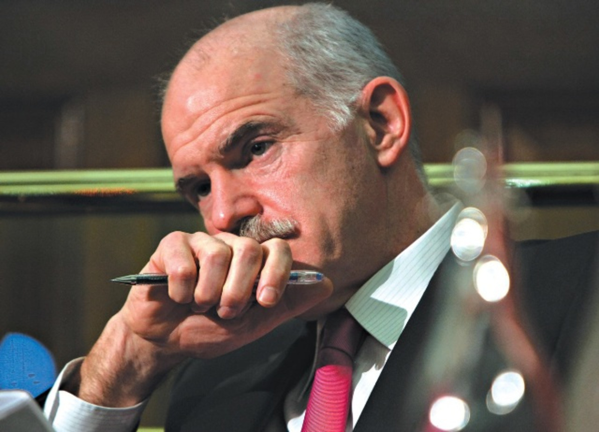 Γ.Παπανδρέου:Έπεσα θύμα της Ευρώπης | Newsit.gr