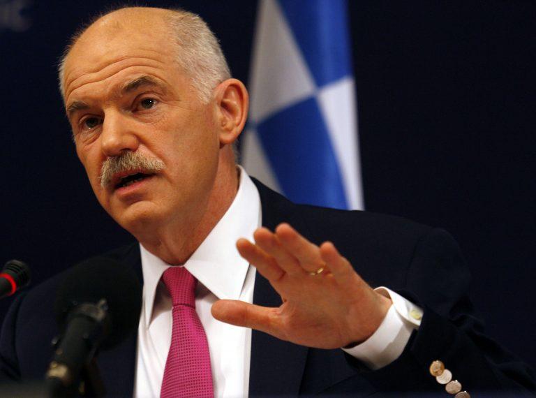 Παπανδρέου: «Τα χειρότερα πέρασαν» | Newsit.gr