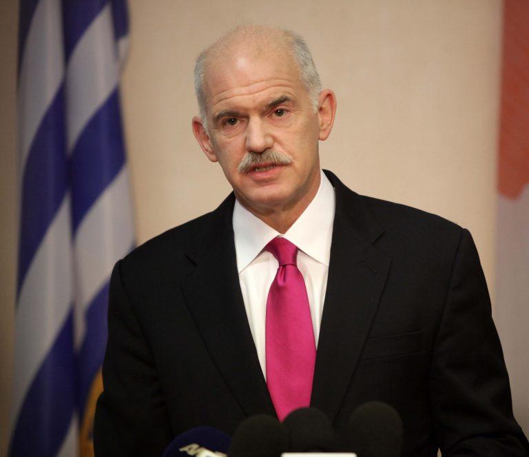 Παπανδρέου: «Ετοιμοι να πατήσουμε το κουμπί» | Newsit.gr