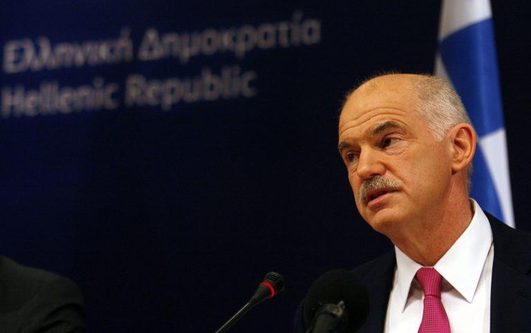 Συλλυπητήριο τηλεγράφημα Παπανδρέου – Ανακοίνωση Σαμαρά | Newsit.gr