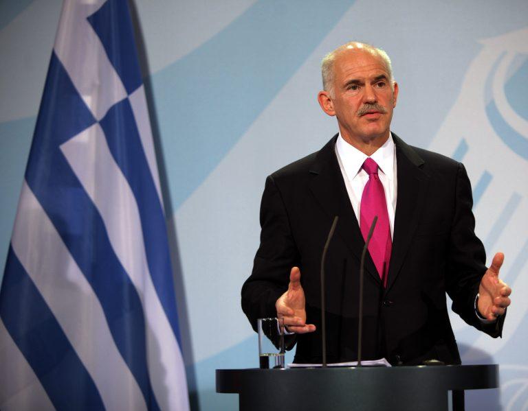 """Παπανδρέου: """"Θα σηκώσω σημαία κατά των κερδοσκόπων""""   Newsit.gr"""
