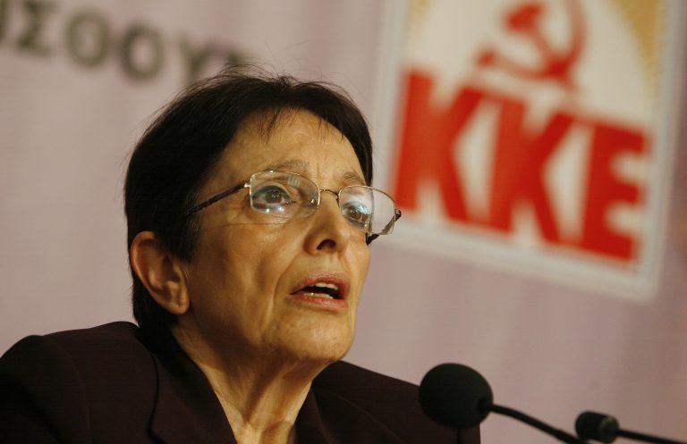 Παπαρήγα: Κοντόφθαλμη η απόφαση των Βρυξελλών | Newsit.gr