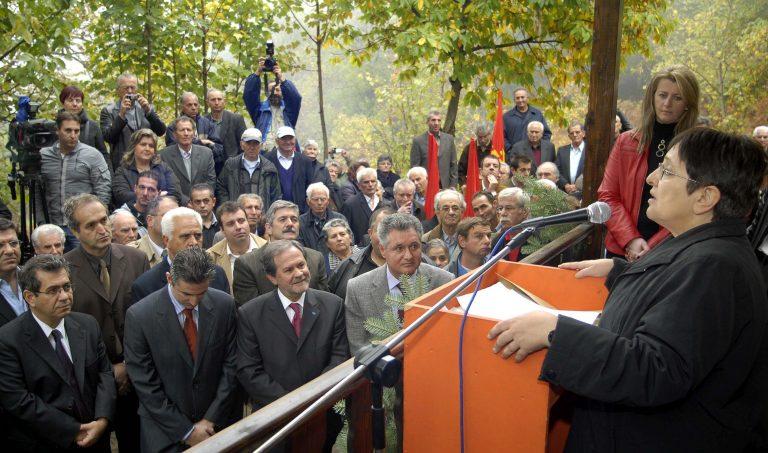 Πέντε χρόνια από το θάνατο του Χ. Φλωράκη   Newsit.gr