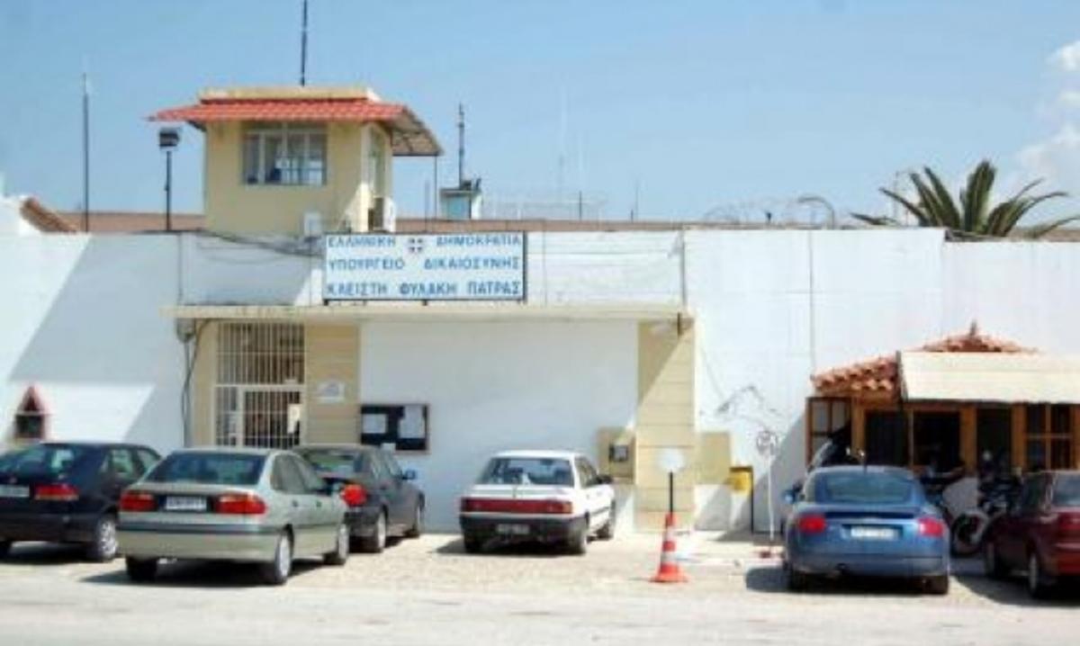 Πάτρα: Έκανε φάρσες για βόμβες μέσα από τις… φυλακές Αγίου Στεφάνου | Newsit.gr
