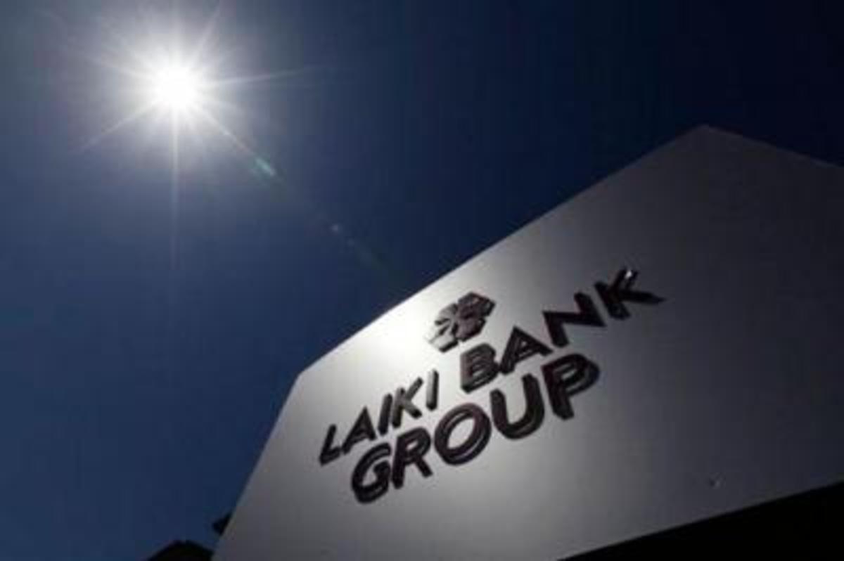 Διαψεύδει δημοσιεύματα για αναγκαστικές άδειες στελεχών η Cyprus Popular Bank Public Co Ltd   Newsit.gr