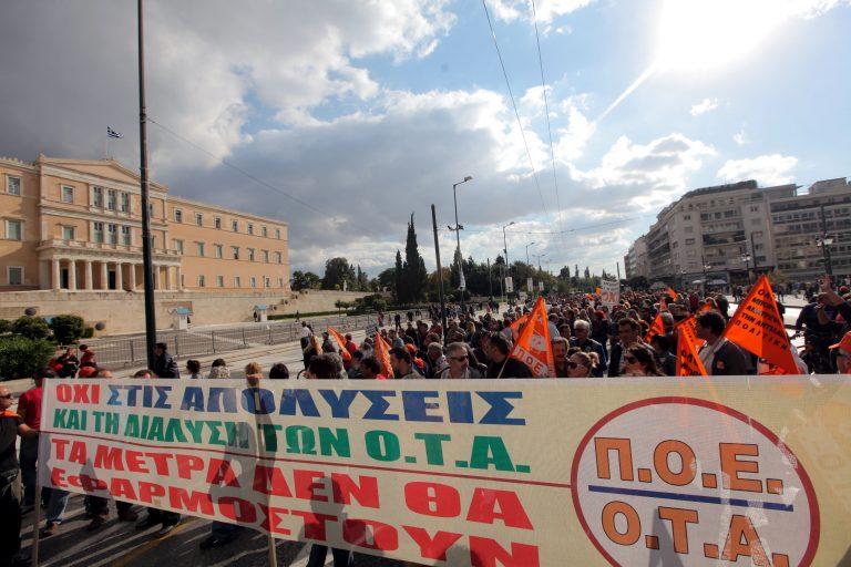 Συνεχίζει τις κινητοποιήσεις η ΠΟΕ ΟΤΑ με καταλήψεις και συγκεντρώσεις | Newsit.gr