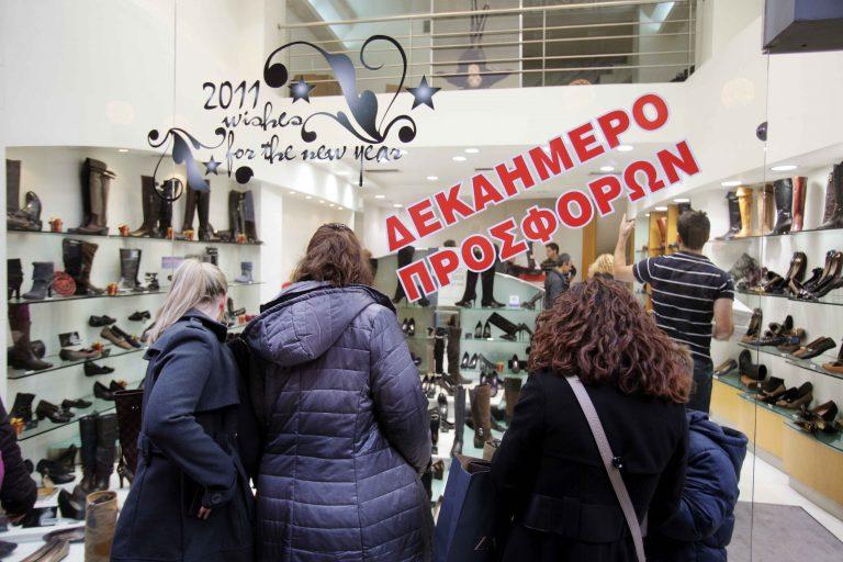 Προσφορές ως 65% πριν τις εκπτώσεις! | Newsit.gr