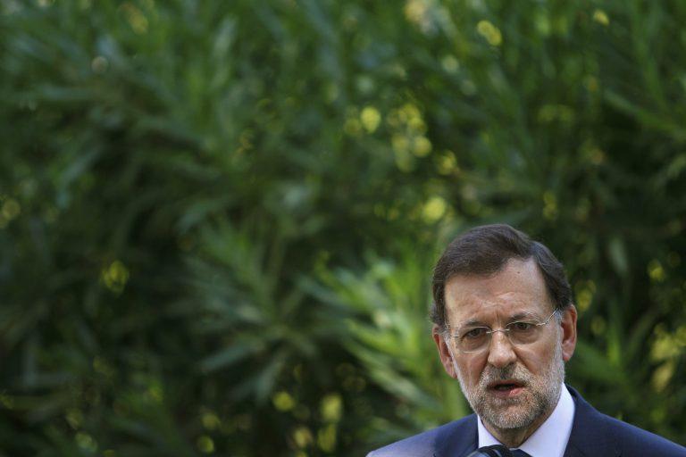 Ο πρωθυπουργός Ραχόι ανακοίνωσε την παράταση της βοήθειας των 400 ευρώ για τους μακροχρόνια άνεργους | Newsit.gr
